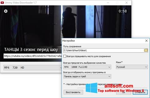 Screenshot Ummy Video Downloader for Windows 8
