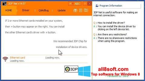 Screenshot 3DP Net for Windows 8