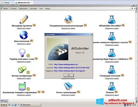 Screenshot AllSubmitter for Windows 8