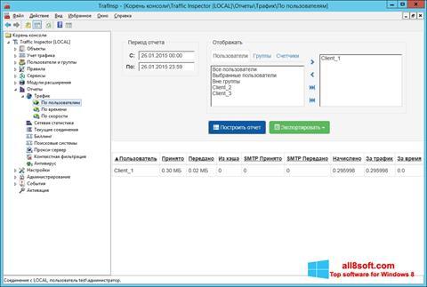 Screenshot Traffic Inspector for Windows 8