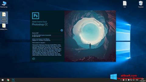 Screenshot Adobe Photoshop CC for Windows 8