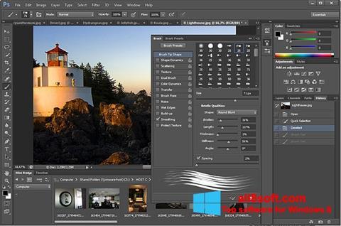 Screenshot Adobe Photoshop for Windows 8