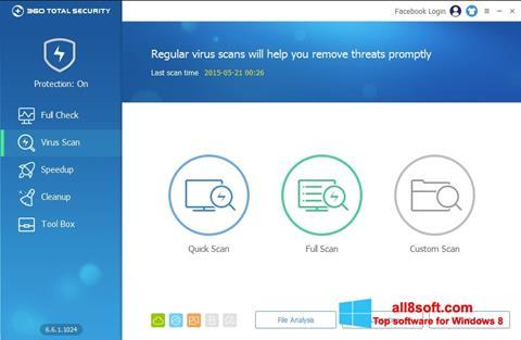 Screenshot 360 Total Security for Windows 8