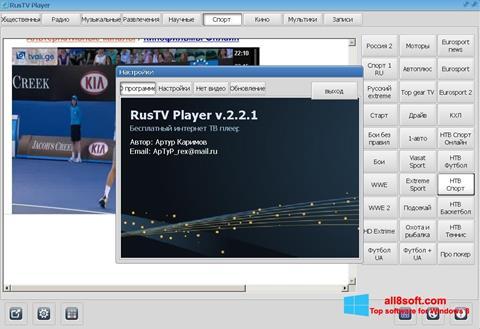 Screenshot RusTV Player for Windows 8