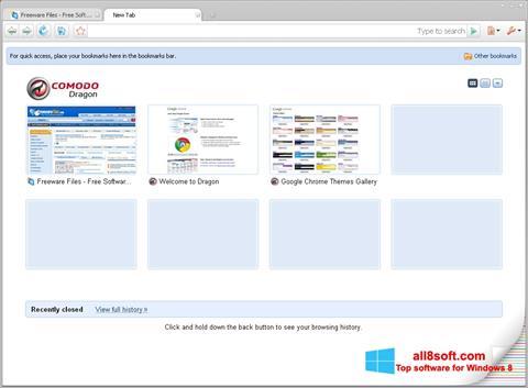 Screenshot Comodo Dragon for Windows 8