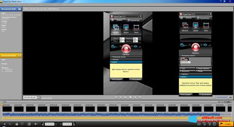 Screenshot HyperCam for Windows 8