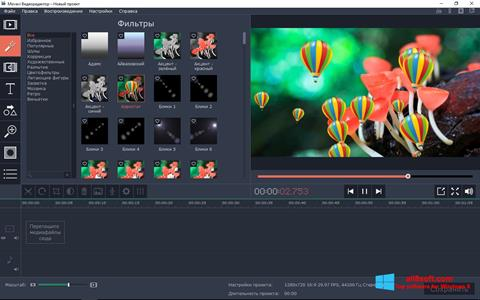 Screenshot Movavi Video Editor for Windows 8
