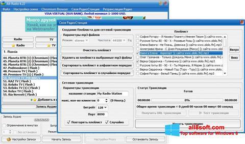 Screenshot All-Radio for Windows 8