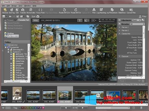 Screenshot ViewNX for Windows 8