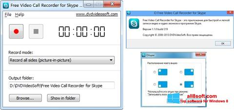 Screenshot Free Video Call Recorder for Skype for Windows 8