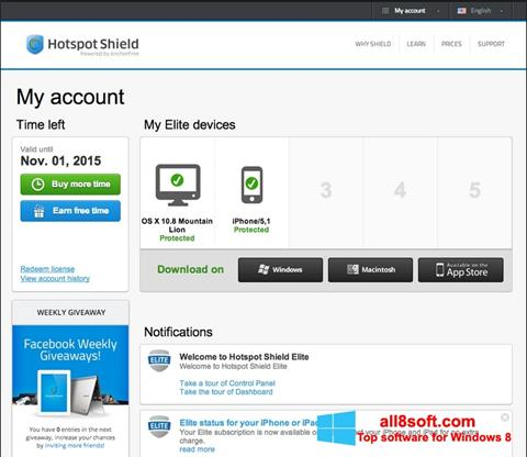 Screenshot Hotspot Shield for Windows 8