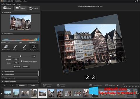 Screenshot Photo! Editor for Windows 8