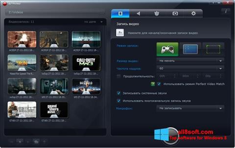 Screenshot Mirillis Action! for Windows 8