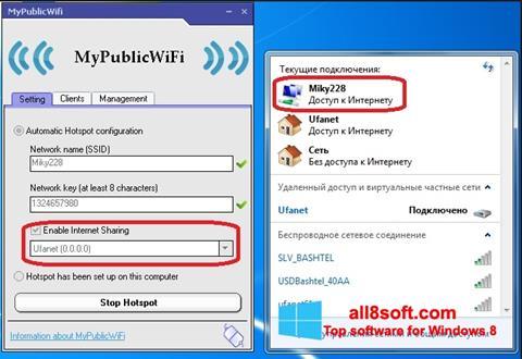 Screenshot MyPublicWiFi for Windows 8