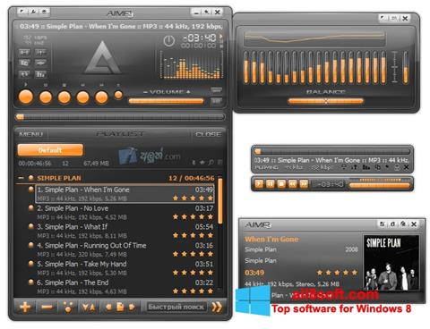 Screenshot AIMP for Windows 8