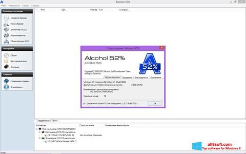 Screenshot Alcohol 52% for Windows 8
