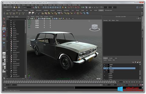 Screenshot Autodesk Maya for Windows 8