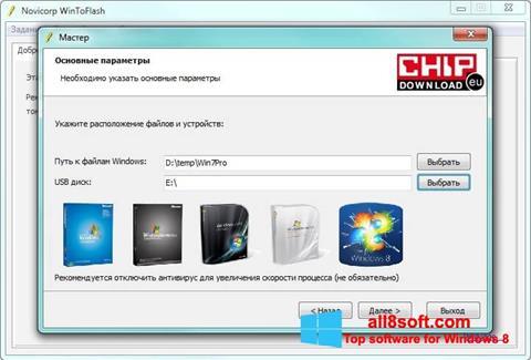 Screenshot WinToFlash for Windows 8