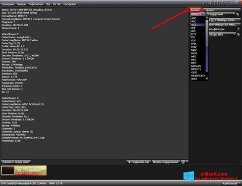 Screenshot XviD4PSP for Windows 8
