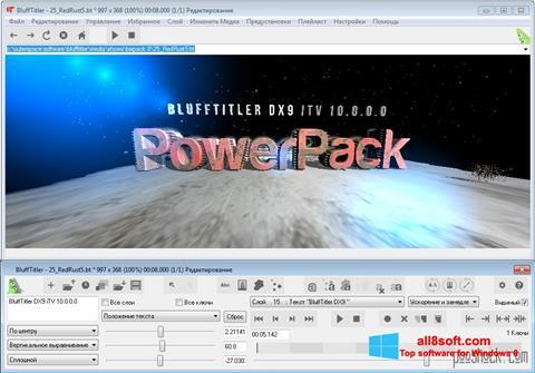 Screenshot BluffTitler for Windows 8