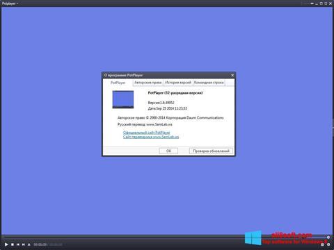 Screenshot Daum PotPlayer for Windows 8