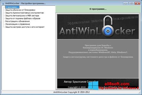 Screenshot AntiWinLocker for Windows 8