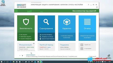 Screenshot Emsisoft Anti-Malware for Windows 8