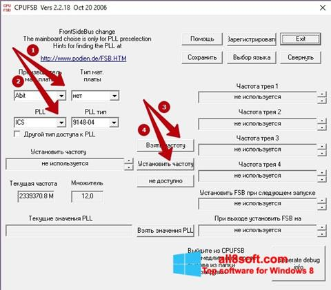 Screenshot CPUFSB for Windows 8