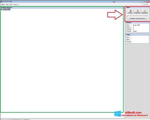 Screenshot Small CD-Writer for Windows 8