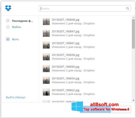 Screenshot Dropbox for Windows 8