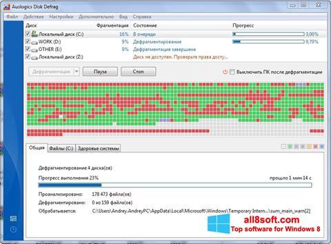 Screenshot Auslogics Disk Defrag for Windows 8