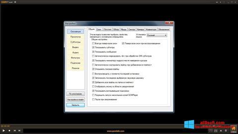 Screenshot GOM Player for Windows 8