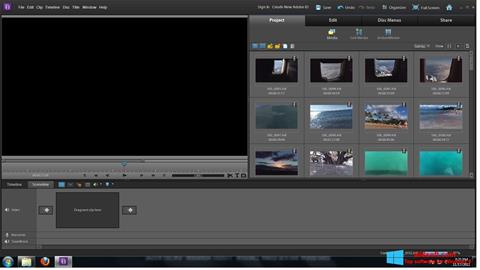 Screenshot Adobe Premiere Elements for Windows 8