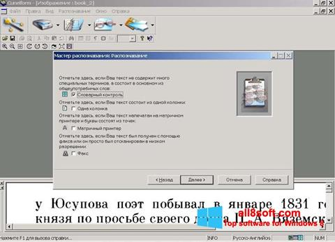 Screenshot CuneiForm for Windows 8