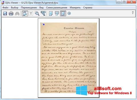 Screenshot DjVu Viewer for Windows 8