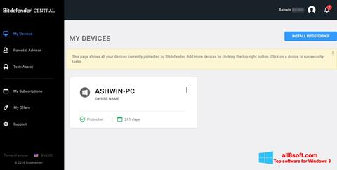 Screenshot Bitdefender for Windows 8