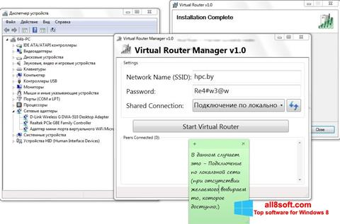 Screenshot Virtual Router Manager for Windows 8