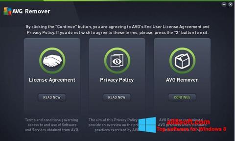 Screenshot AVG Remover for Windows 8