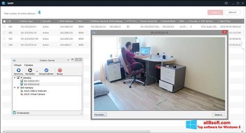 Screenshot Ivideon Server for Windows 8
