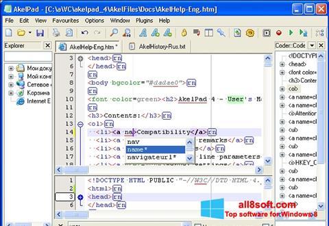 Screenshot AkelPad for Windows 8