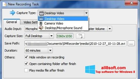 Screenshot SMRecorder for Windows 8