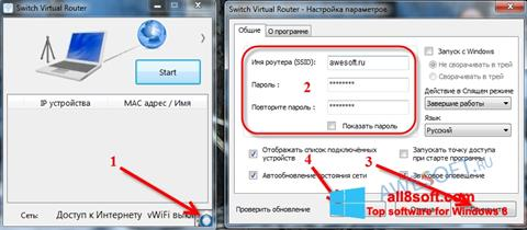 Screenshot Switch Virtual Router for Windows 8